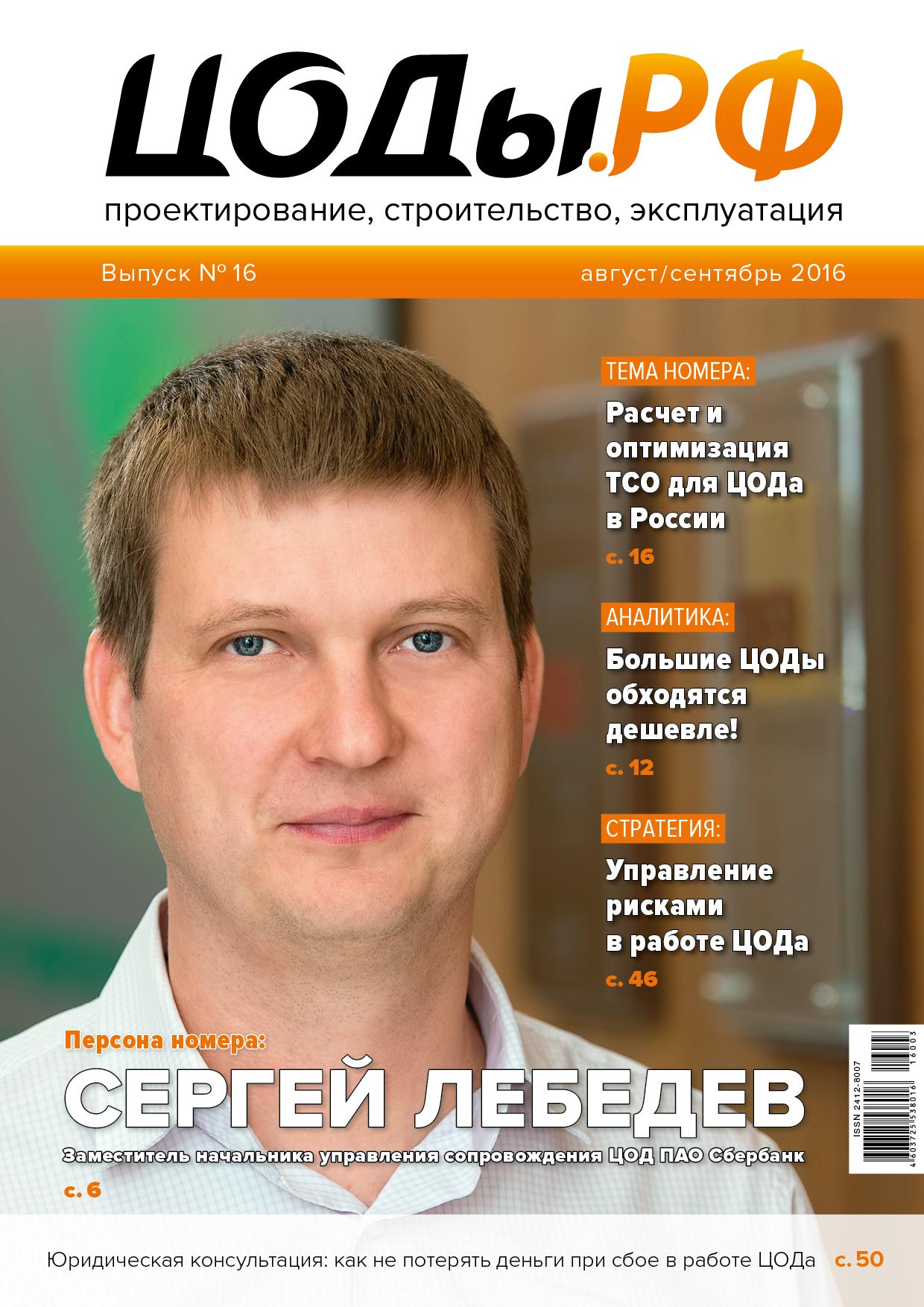 журнал социальная работа выпуски 2013